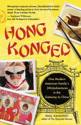 http://www.asianreviewofbooks.com/new/covers/9781440540738.jpg